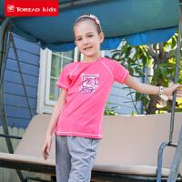 【89元2件】探路者儿童T恤 春夏户外女童儿童速干短袖T恤QAJH84004