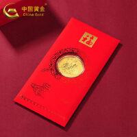 中国黄金黄金金鼠红包鼠年福字财鼠红包压岁钱新年红包*定价