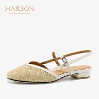 【 立减120】哈森 2019春新款通勤编织浅口包头一字带中后空平底单鞋女HM93402