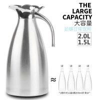 不锈钢保温壶 真空保温瓶册家用热水瓶暖水壶瓶大容量大号欧式2L