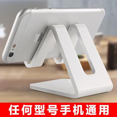 手机支架桌面iPad平板电脑懒人床头通用抖音直播通用苹果 稳固防滑 多色可选 拒做低头族