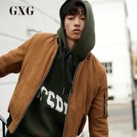 【GXG&大牌日 2.5折到手价:172.25】[特卖]GXG 冬季时尚休闲潮流卡其色夹克外套#174821282