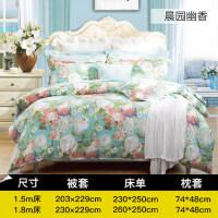 【限时秒杀】富安娜家纺 艺术典雅原创印花纯棉四件套 1.5/1.8米床适用