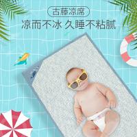 婴儿凉席冰丝席宝宝夏季透气新生儿童幼儿园婴儿床夏午睡专用席子