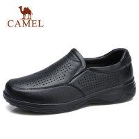 Camel/骆驼男鞋 春季男士商务休闲鞋皮鞋厚底乐福鞋健步鞋爸爸鞋子