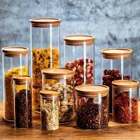 玻璃密封罐食品家用蜂蜜柠檬茶叶罐子酵素瓶大小号带盖收纳储存罐