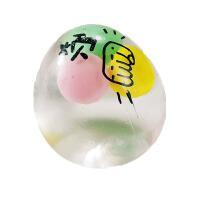 时尚创意可爱减压玩具解压玩具捏不住的水球p 小号