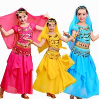 女孩新疆舞表演服装彩点裙套装儿童印度舞蹈服装肚皮舞演出服