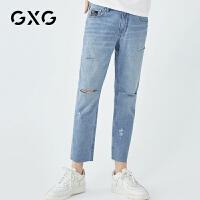GXG男装 男士韩版潮流破洞显瘦直筒浅蓝色牛仔九分裤#GY105116C