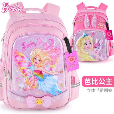 芭比小学生书包1-3年级时尚潮女孩双肩包可爱公主新款女童书包