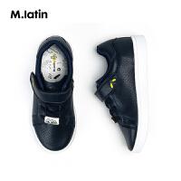 【秒杀价:129元】马拉丁童鞋男大童球鞋春装2020年新款球鞋小白鞋儿童板鞋