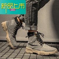 新品上市19新款马丁靴男高帮百搭工装靴子韩版潮流英伦风高邦鞋男士短靴