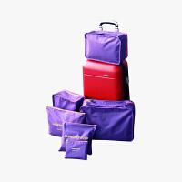 当当优品 旅行收纳袋6件套 行李箱衣物分装袋 紫色
