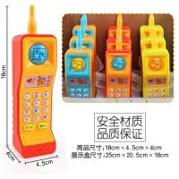 幼儿童灯光音乐手机电话男女宝宝玩具2-3-4-5岁儿童玩具乐器