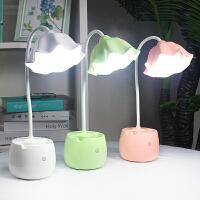 护眼小台灯可USB充电式LED宿舍学习保视力书桌大学生床头夜灯
