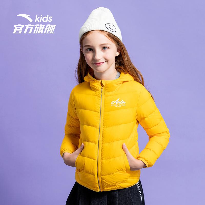 安踏童装女童羽绒服儿童运动加厚保暖羽绒服中大童36945904