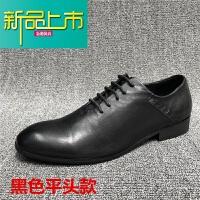 新品上市撤柜品牌男鞋真皮尖头整张皮正装商务男皮鞋牛津皮鞋英伦青年潮鞋