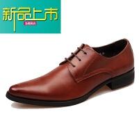 新品上市秋季时尚韩版尖头型师男鞋潮流系带英伦真皮商务男士正装皮鞋子