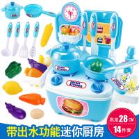 �和��^家家迷你�N房套�b仿真�N具餐具男女孩做�煮�小�i玩具 �{ 出水功能