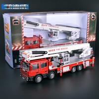 儿童玩具合金工程车模型消防车云梯仿真汽车小车玩具男孩礼物套装 登高消防车625014+