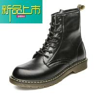 新品上市.m男鞋马丁靴靴子男高帮鞋18秋季新款拼接韩版潮流棉鞋