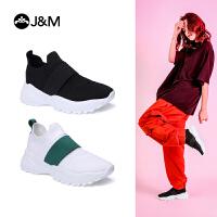 【秋品上新】JM快乐玛丽2019秋季新款美式纯色平底松紧带套脚休闲女士鞋子057W