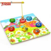亲子DIY互动钓鱼益智力玩具1-2-3岁木制婴幼儿童动物多彩瓢虫花园