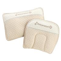 初生婴儿枕头0-1岁夏季透气吸汗新生儿童BB宝宝天然乳胶枕头夏天
