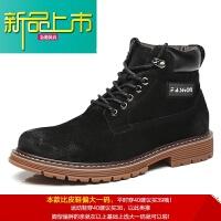 新品上市马丁靴男秋冬18新款中帮短靴潮百搭英伦风工装靴韩版加绒高帮鞋