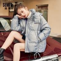 森马亮面短款羽绒服女冬季面包服2020新款韩版宽松小个子连帽外套