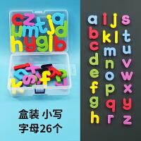 英文大写字母磁性贴数字冰箱贴磁铁儿童英语玩具幼儿园早教具