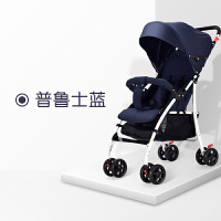 小孩推车婴儿推车可坐可躺超轻便携式折叠手推车1-3岁宝宝伞车