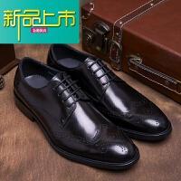 新品上市新款尖头男士商务正装皮鞋英伦复古真皮雕花透气男鞋婚鞋潮 黑色 黑色雕花