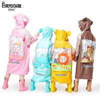 小学生小孩雨披儿童雨衣幼儿园男童女童宝宝雨衣