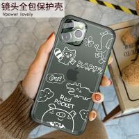 iphone11手机壳苹果11promax潮透明超薄磨砂PRO镜头保护涂鸦卡通maxpro摄像头全包创意iphone1