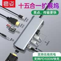 Typec�U展�]拓展�P�本USB分�HUB雷�3HDMI多接口iPad�A�槭�CMatebook14�O果MacBookPr