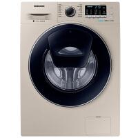 三星(SAMSUNG)8公斤滚筒洗衣机纤薄智能变频节能洗护泡泡净安心添WW80K5210VG/SC