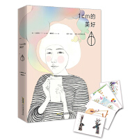 【正版二手书9成新左右】1CM的美好 【韩】金银珠,潘晓君 北京时代华文书局