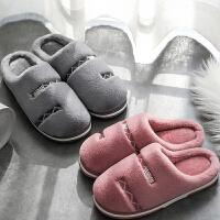 棉拖鞋居家室内防滑女保暖厚底简约包跟月子鞋情侣毛毛拖鞋冬季男