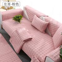 北欧沙发垫四季通用布艺滑客厅坐垫简约现代沙发套罩盖靠背巾G定制