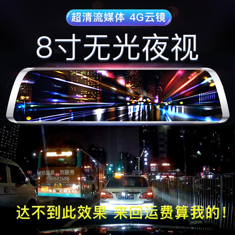 行车记录仪双镜头高清夜视360全景流媒体汽车载导航倒车影像