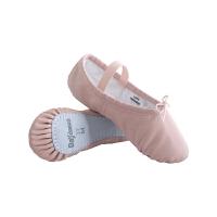舞蹈鞋女童软底练功鞋儿童芭蕾跳舞鞋真皮粉色中国舞猫爪鞋男