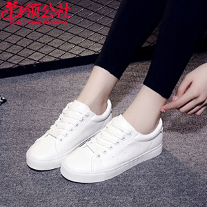 【1件7折,2件5折】白领公社 帆布鞋 女夏季系带皮面小白鞋满额减韩版休闲鞋子白色百搭透气平底板鞋学生女鞋