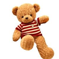 毛绒玩具泰迪熊公仔抱枕布娃娃大熊熊玩偶抱抱熊女生生日礼物  60/80/100cm  大中小号
