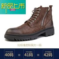 新品上市春季马丁靴男真皮加绒短靴中帮复古男靴工装靴英伦潮流高帮鞋