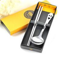 (HONGTUZI) 不锈钢笑脸勺筷子套装餐具 X8106