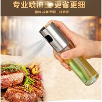 喷油瓶健身厨房食用油喷雾气压式烧烤喷油瓶喷雾橄榄油喷雾控油壶 100ML