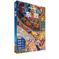LP欧洲-孤独星球Lonely Planet旅行指南系列-东欧