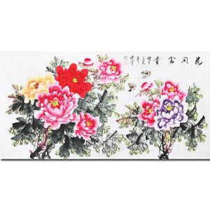 中国著名花鸟画家余传宝先生作品――花开富贵