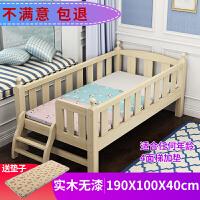 儿童床带护栏男孩女孩公主单人床实木小床婴儿加宽床边大床拼接床 190*100*40四面-梯子+垫子 原木色 其他